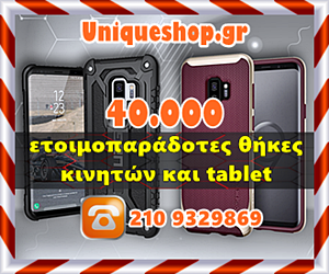 uniqueshop