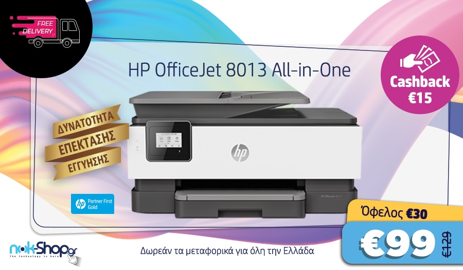 HP OfficeJet 8013 στο Nok-shop